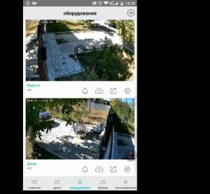 настройка wi-fi камеры видеонаблюдения