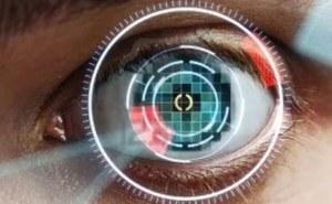 сканирование радужной оболочки глаз