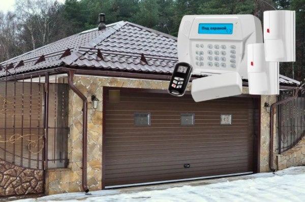 охранная система для гаража