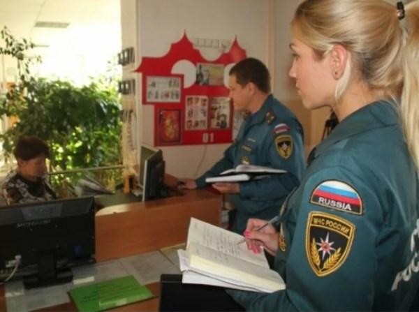 проверка пожарной безопасности службами МЧС