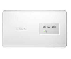 Прибор приемно-контрольный Сигнал-20П